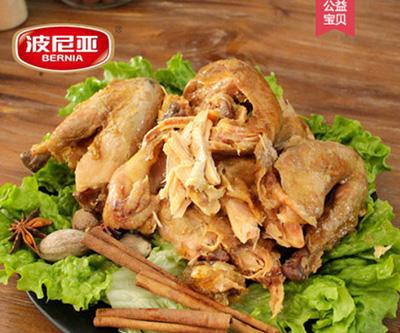波尼亚烤鸡王